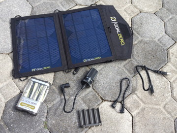 21 Cool Gift Ideas for Outdoor Lovers   Goal Zero solar charger